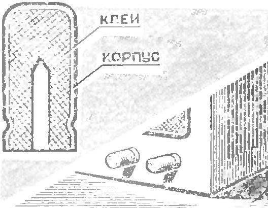 РУЧКА-КОНДЕНСАТОР