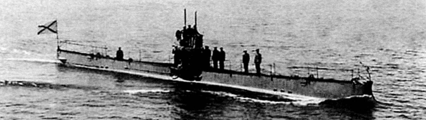 Подводная лодка «Минога», Россия, 1909 г.