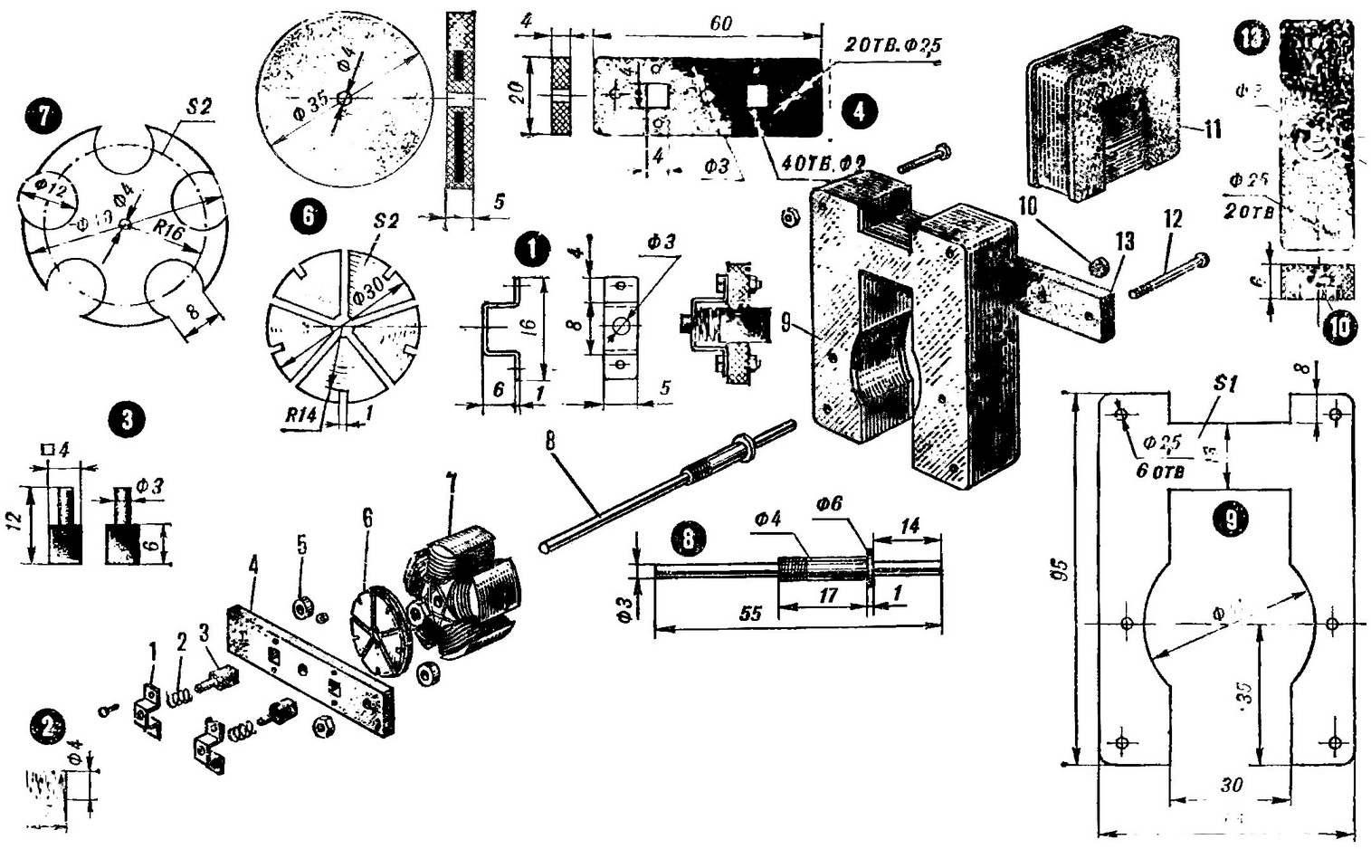 Рис. 2. Детали электродвигателя.
