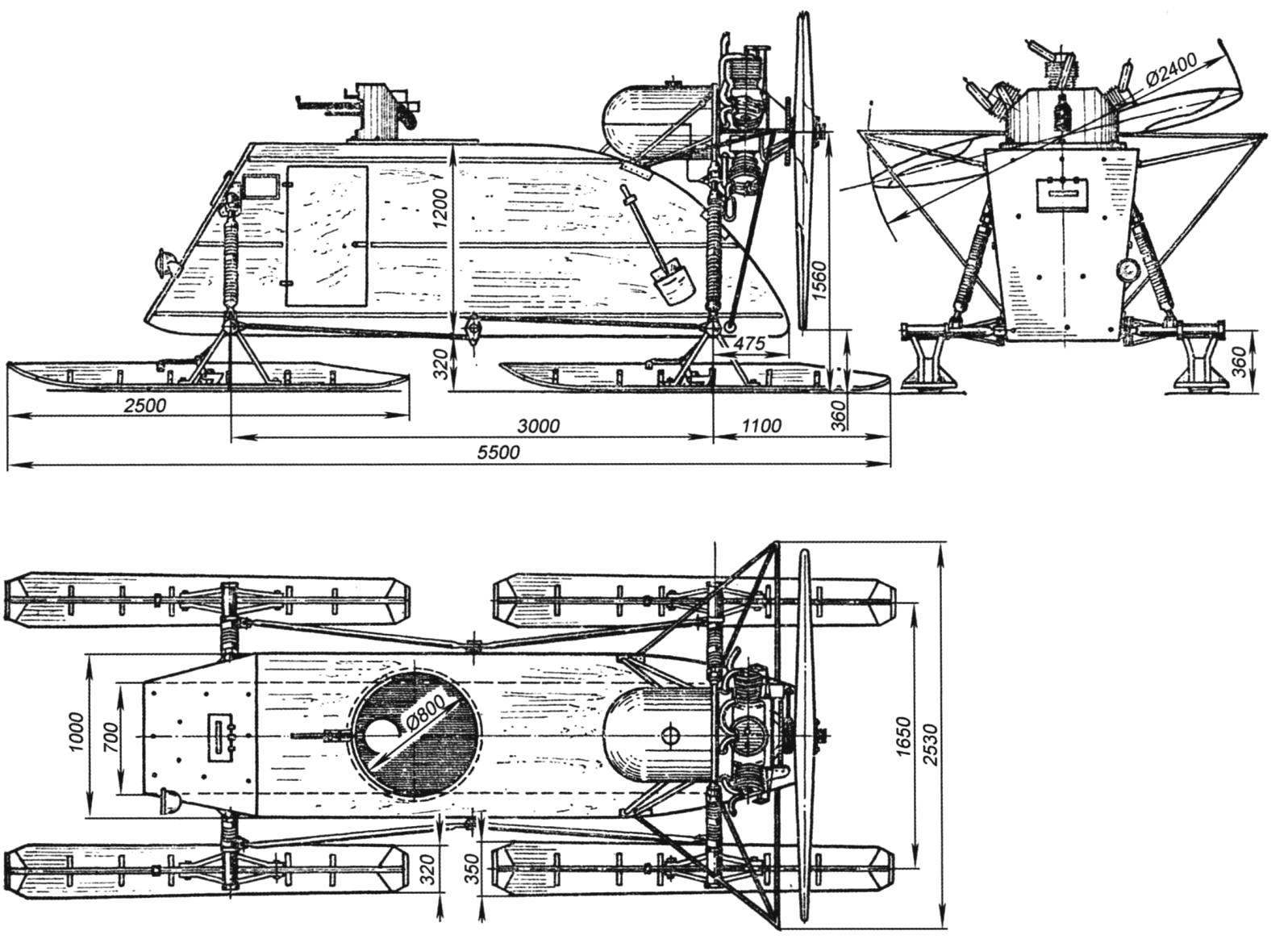 Аэросани НКЛ-26, габаритная схема