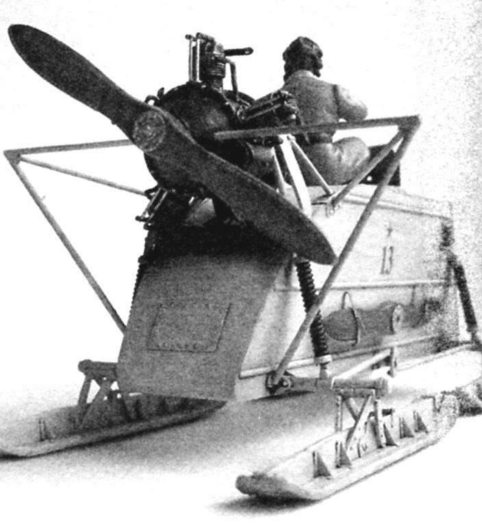Модель аэросаней НКЛ-26
