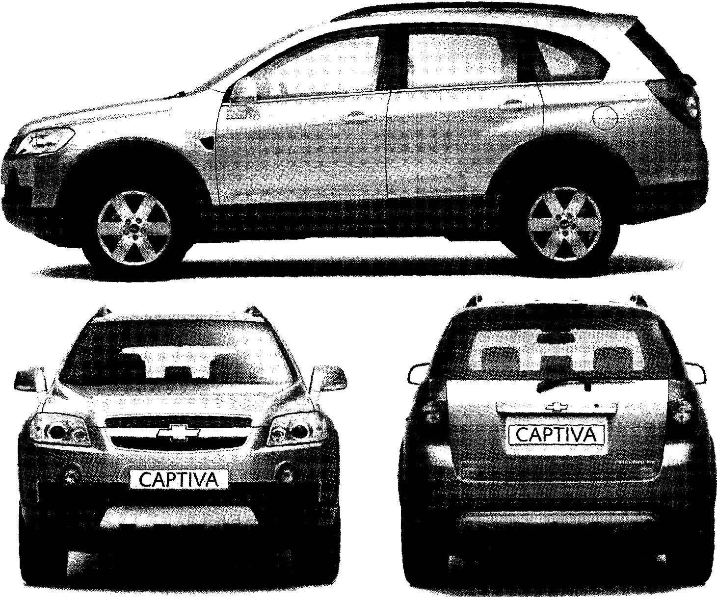 Внешний вид кроссовера Chevrolet Captiva