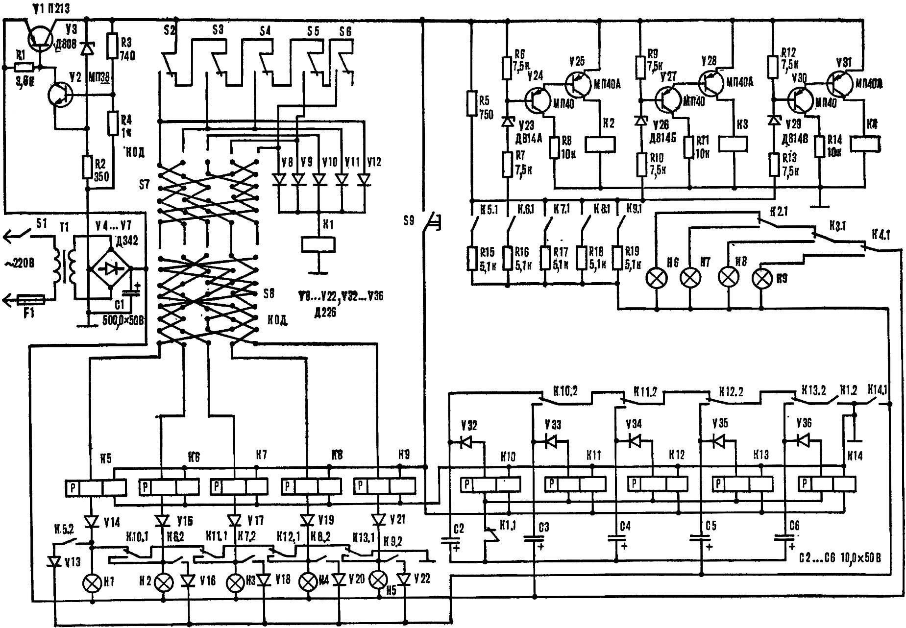 Принципиальная схема контролирующего устройства