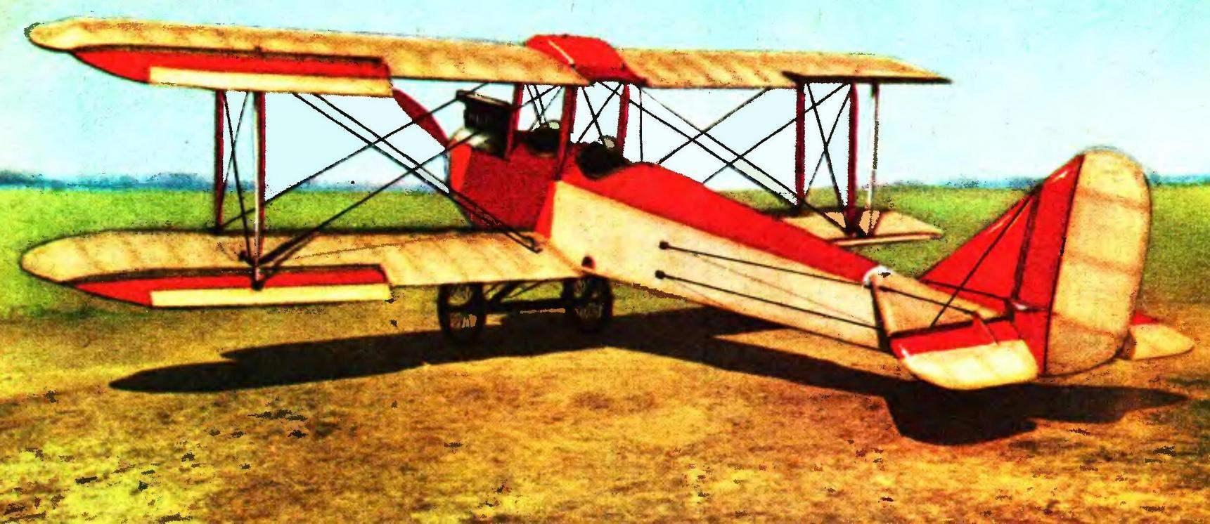 АИР-1. Первый самолет генерального конструктора А. Я. Яковлева.