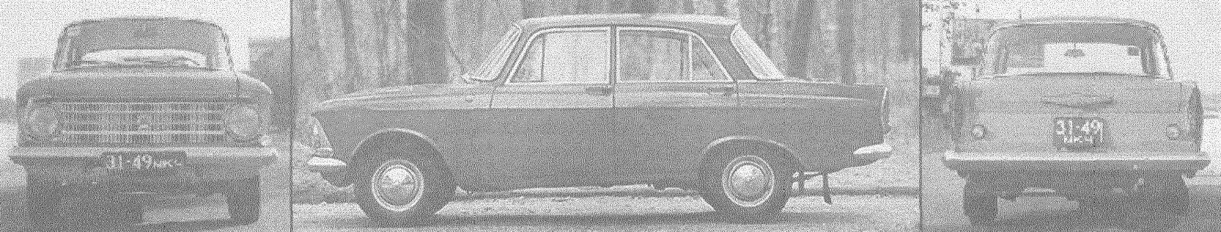 «408-й»—вид спереди, сбоку и сзади