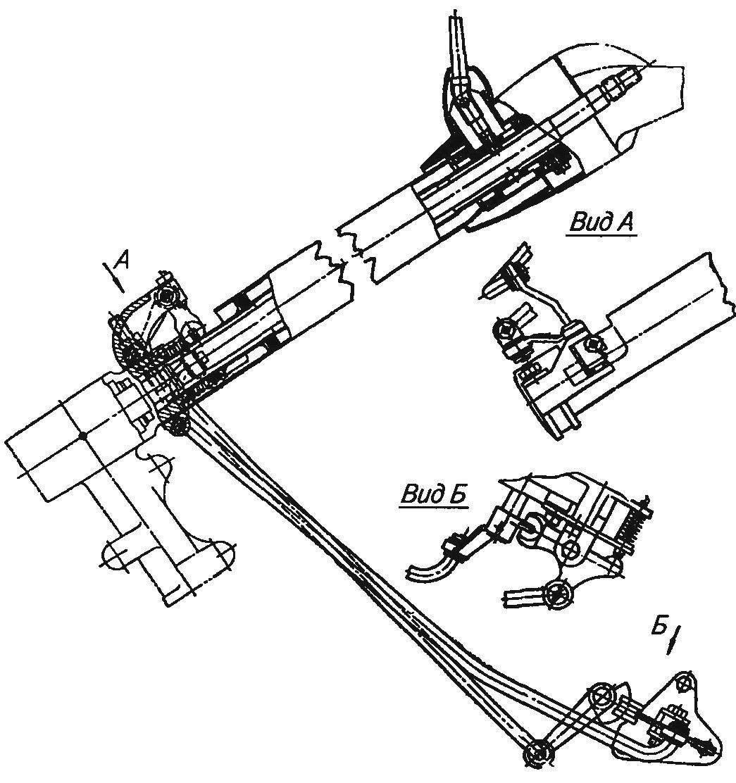 Механизм переключения коробки передач с подрулевым рычагом