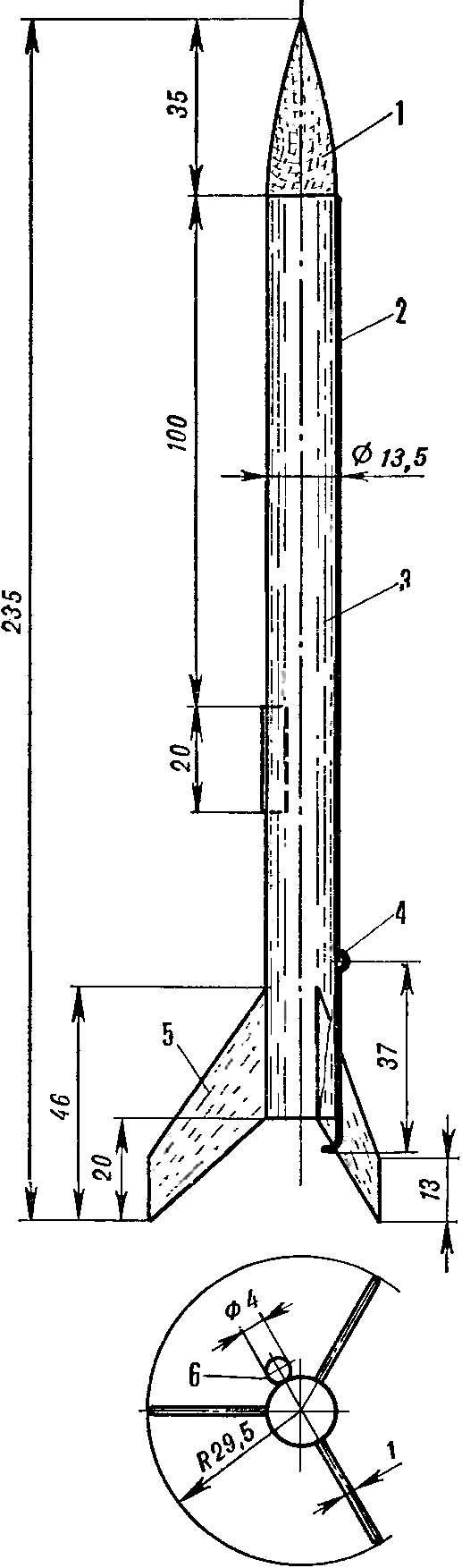 Рис. 1. Модель ракеты чемпиона Европы Х. Игното