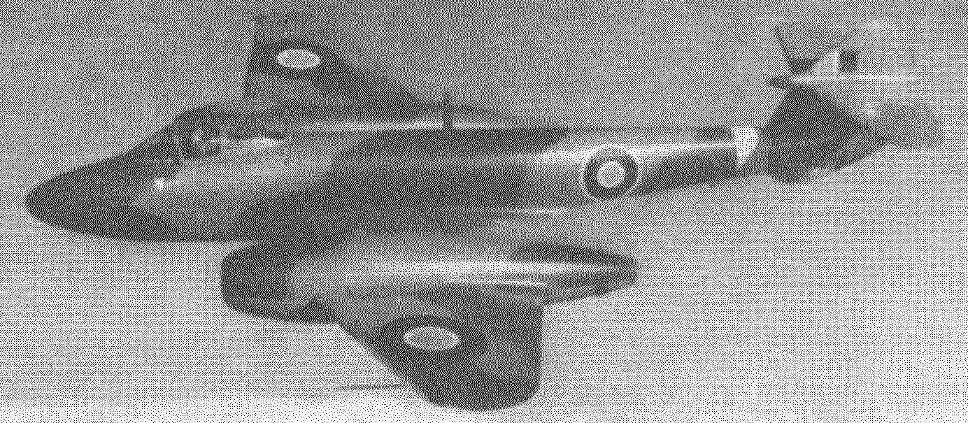 Истребитель «Метеор» F.IV в полёте.