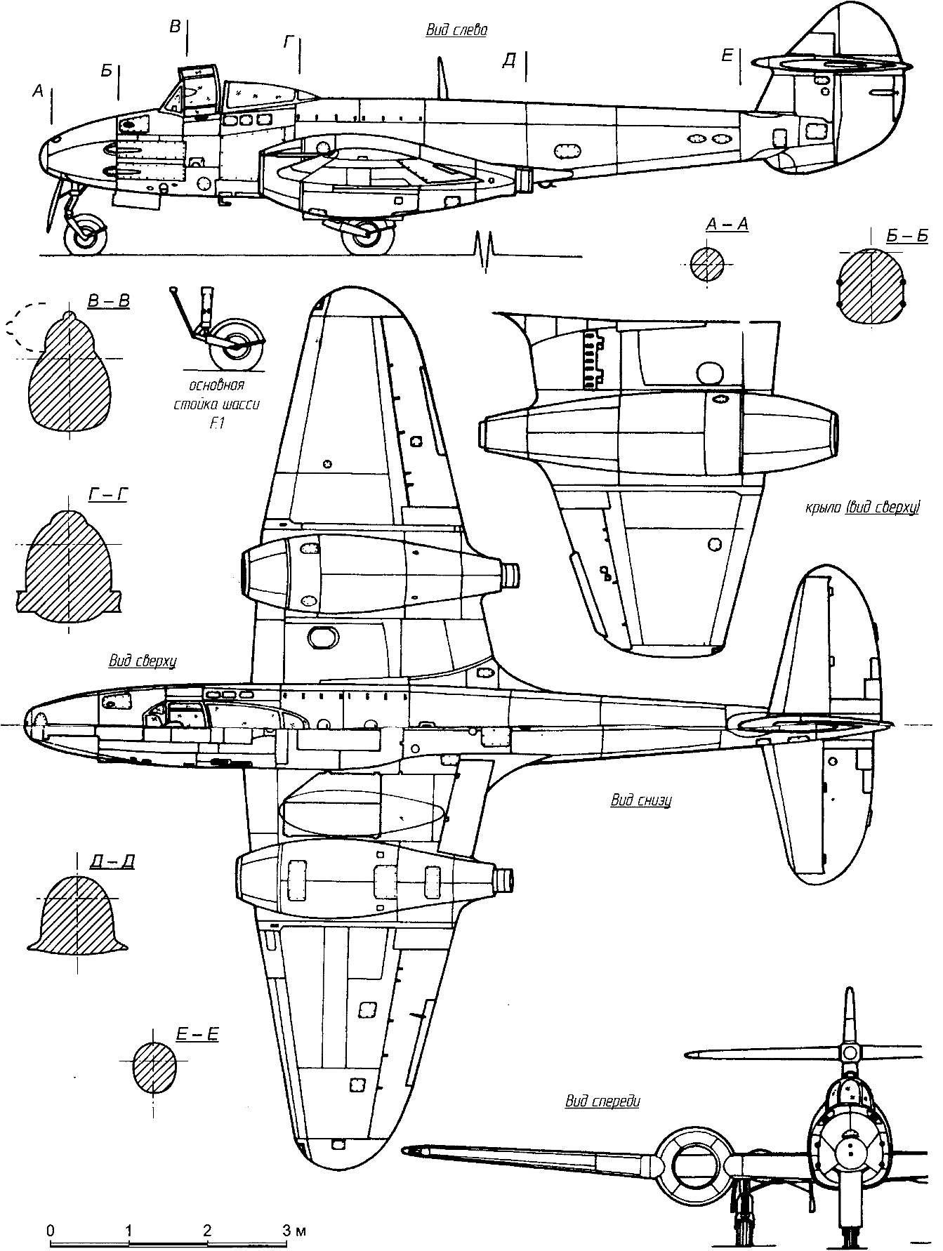 Meteor F.1