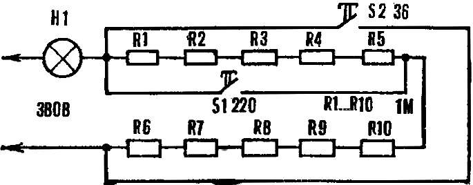 Рис. 2. Схема универсального щупа.