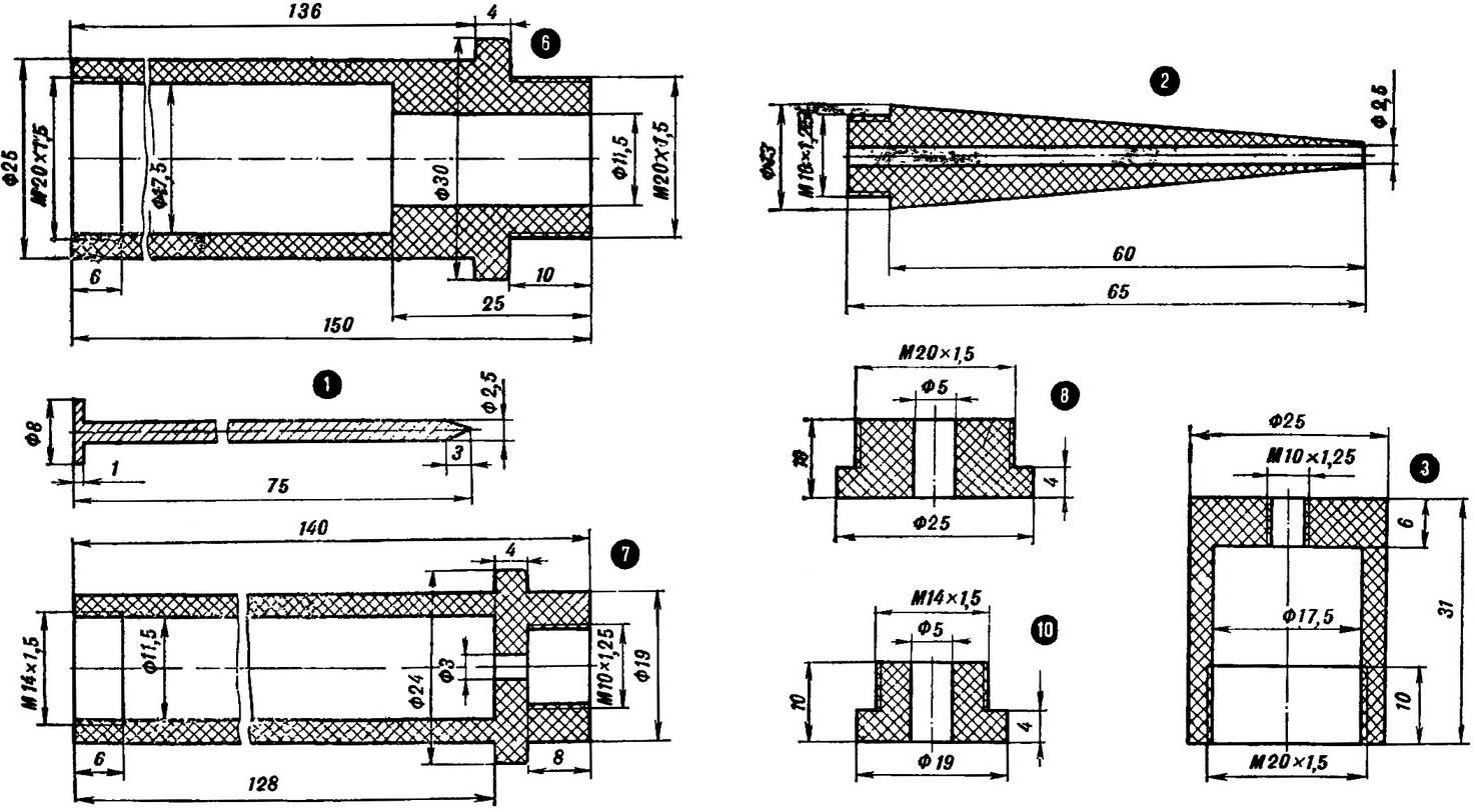 Рис. 3. Детали корпуса (позиции те же, что на рис. 1).
