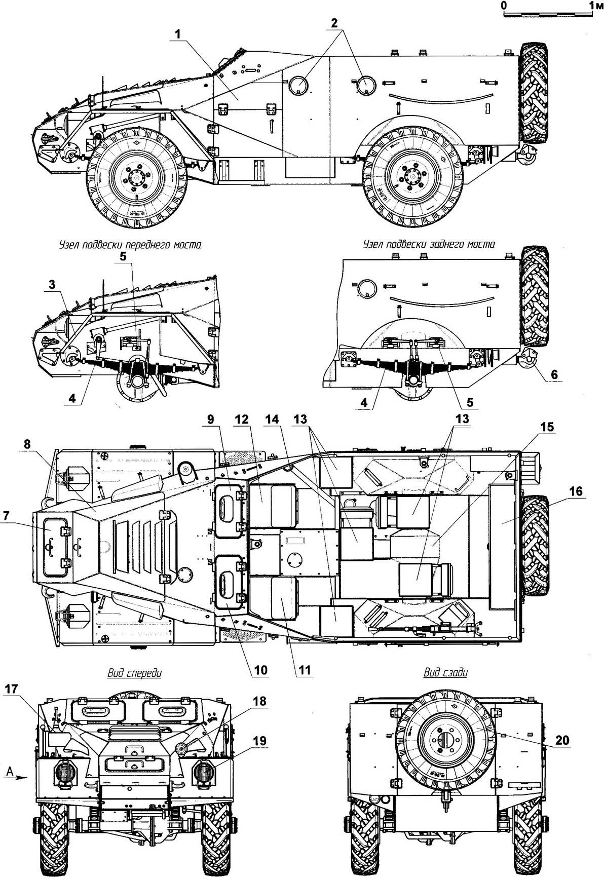 БТР-40 1950 г.