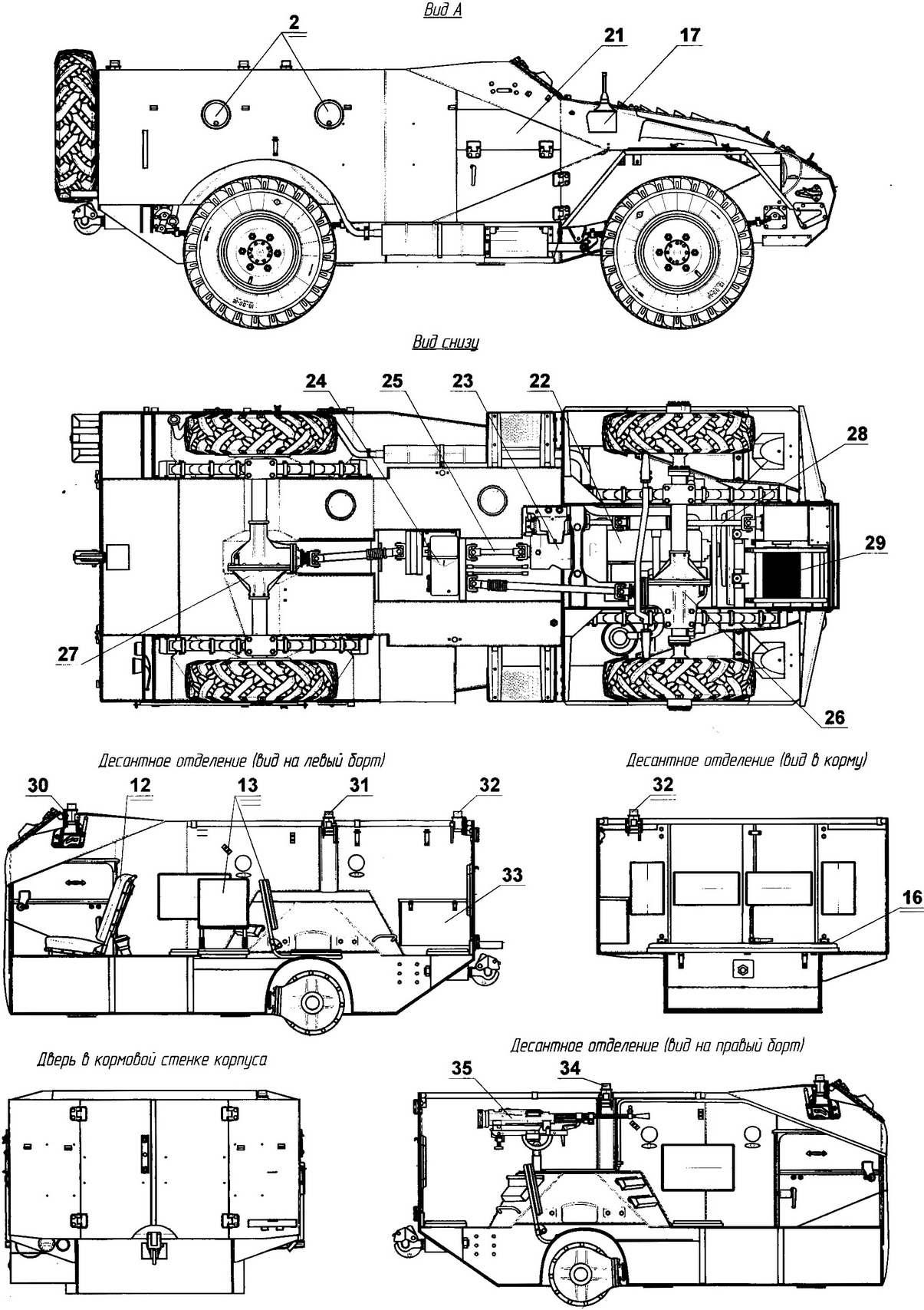 Бронетранспортёр БТР-40