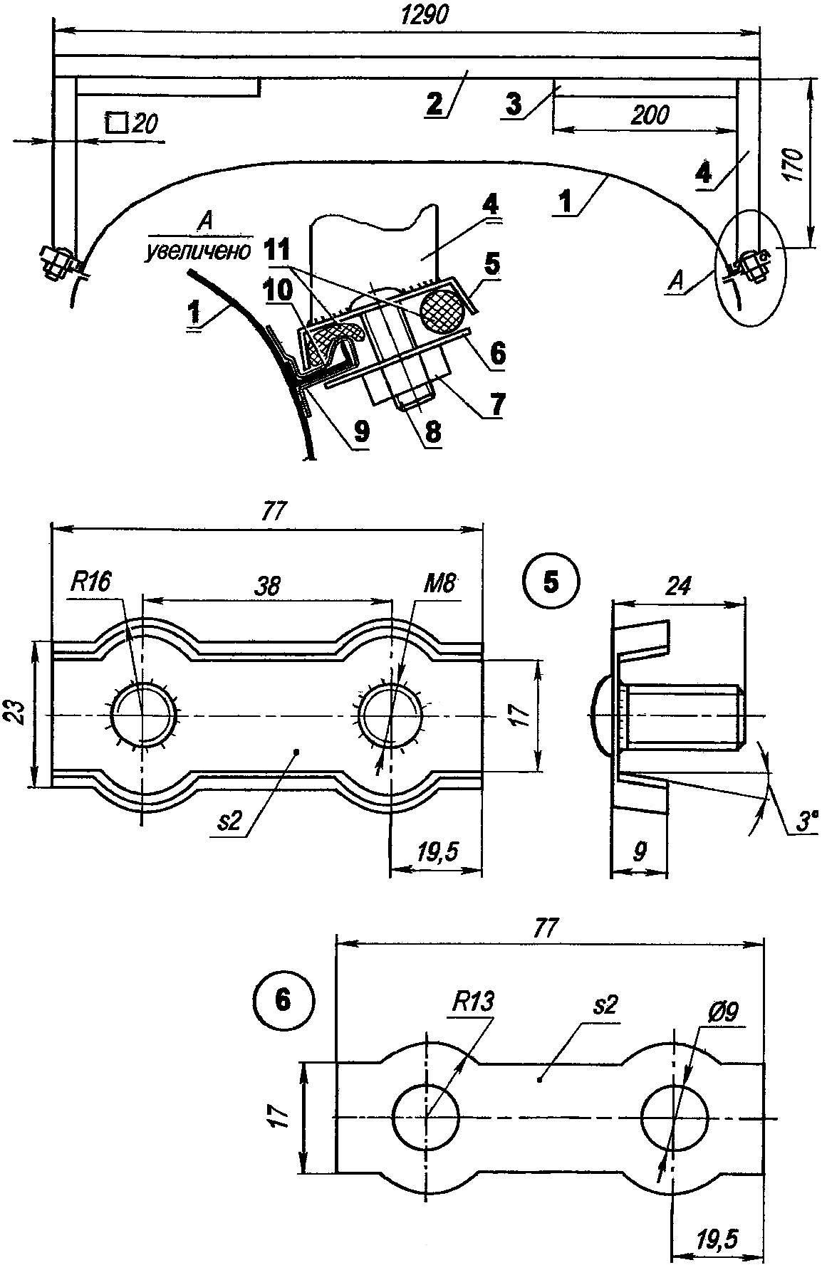 Крепление штанги багажника к водосборному желобку кузова автомобиля