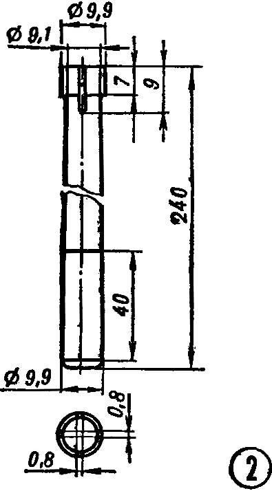 Рис. 1. Схема модели вертолета