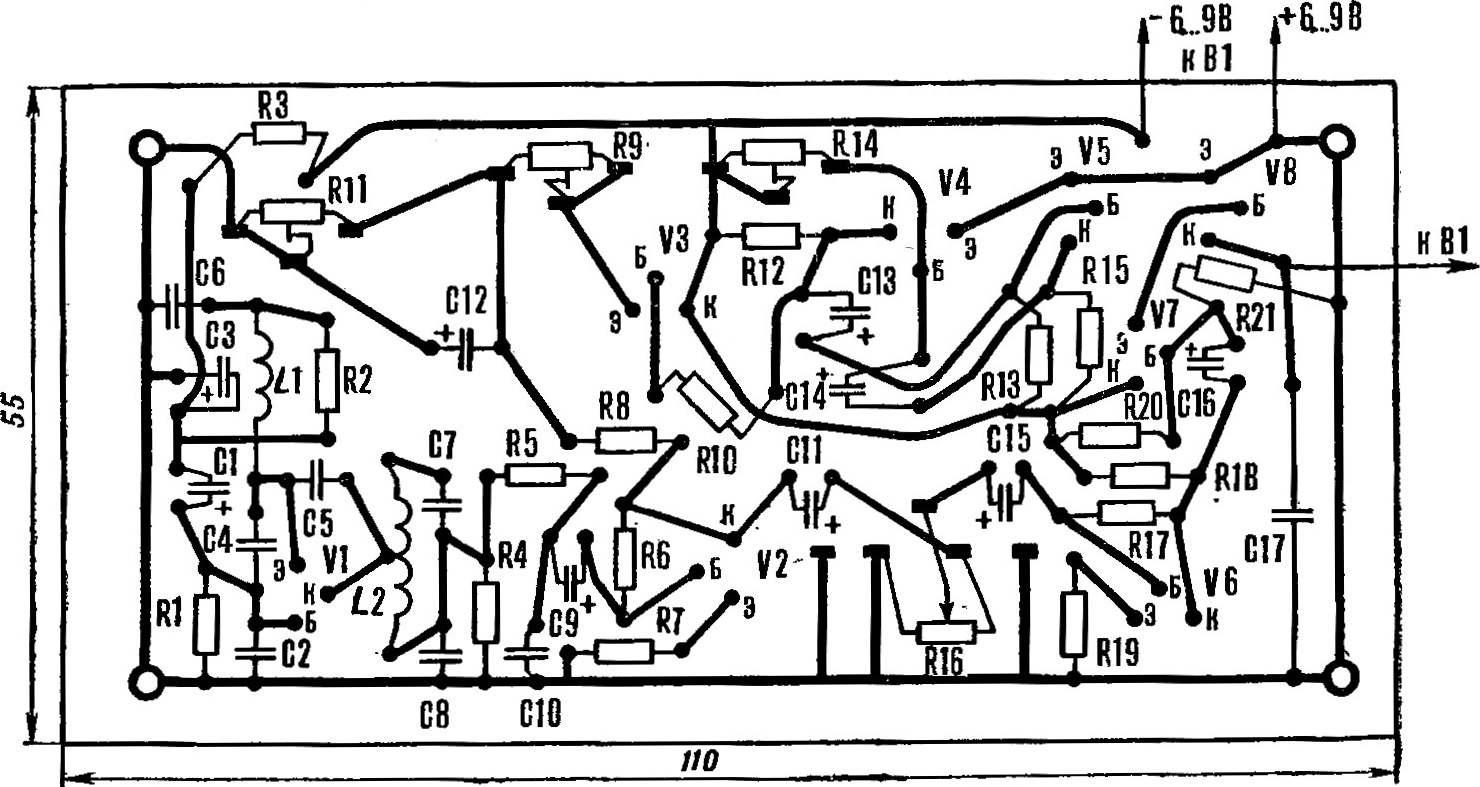 Рис. 2. Монтажная схема прибора.