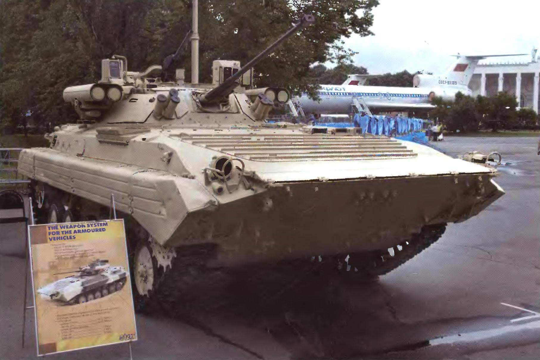 Модернизированный вариант БМП-2 — экспонат МВСВ-2006, Москва