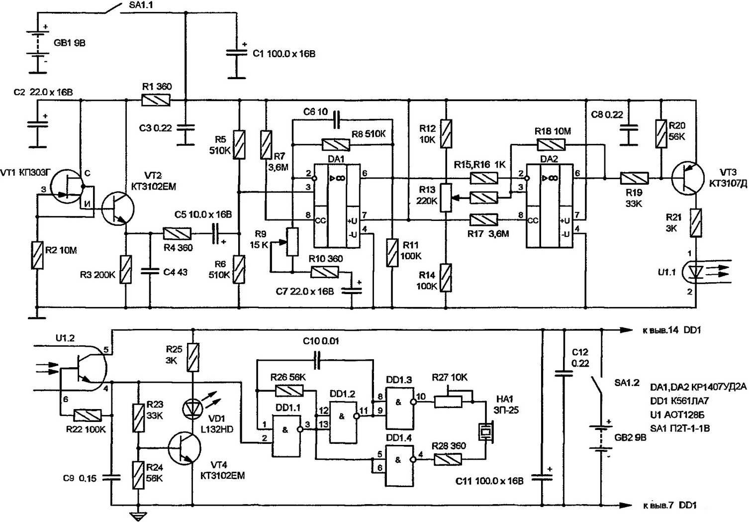 Принципиальная электрическая схема незаменимого помощника электрика