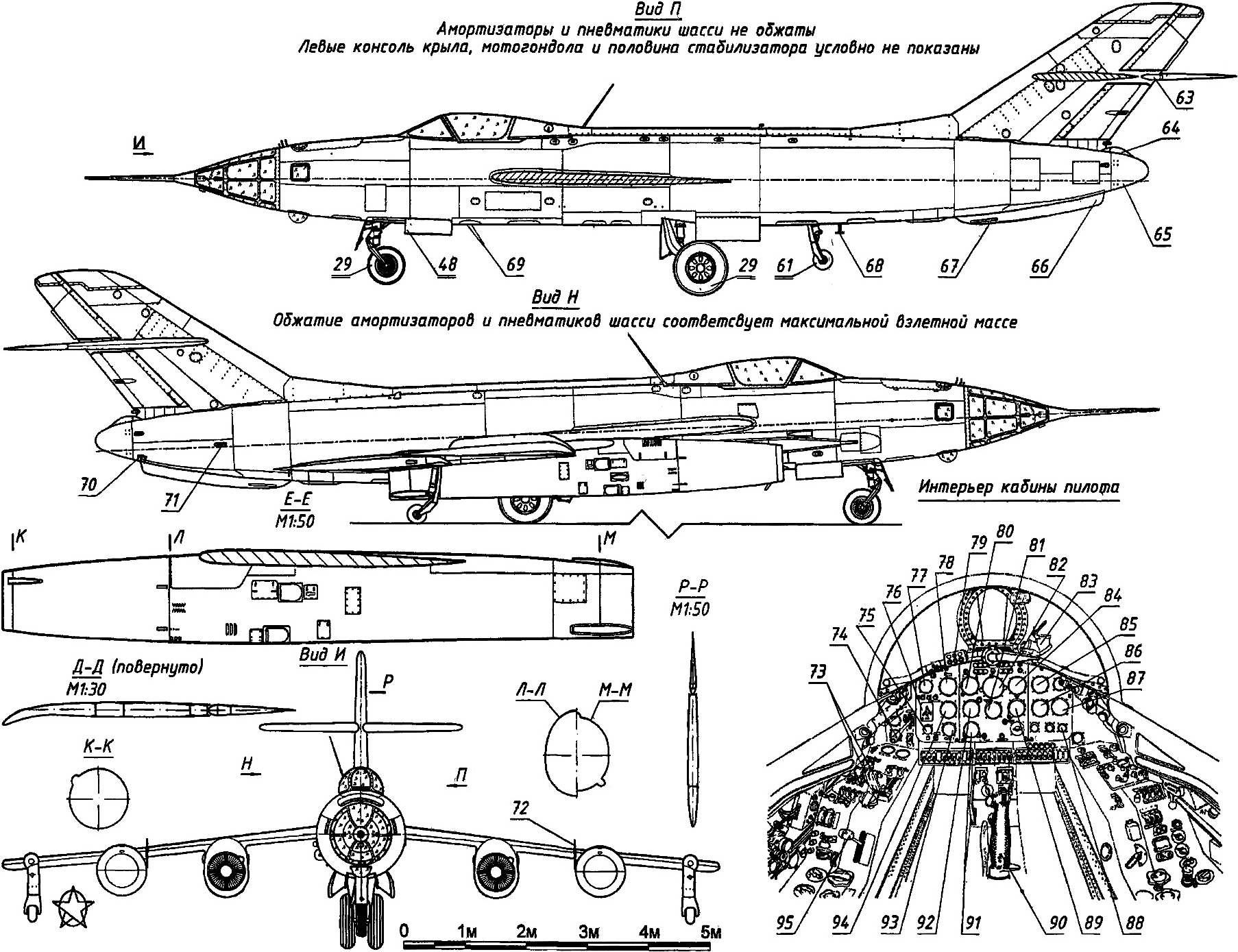 Скоростной самолет-фоторазведчик Як-27Р