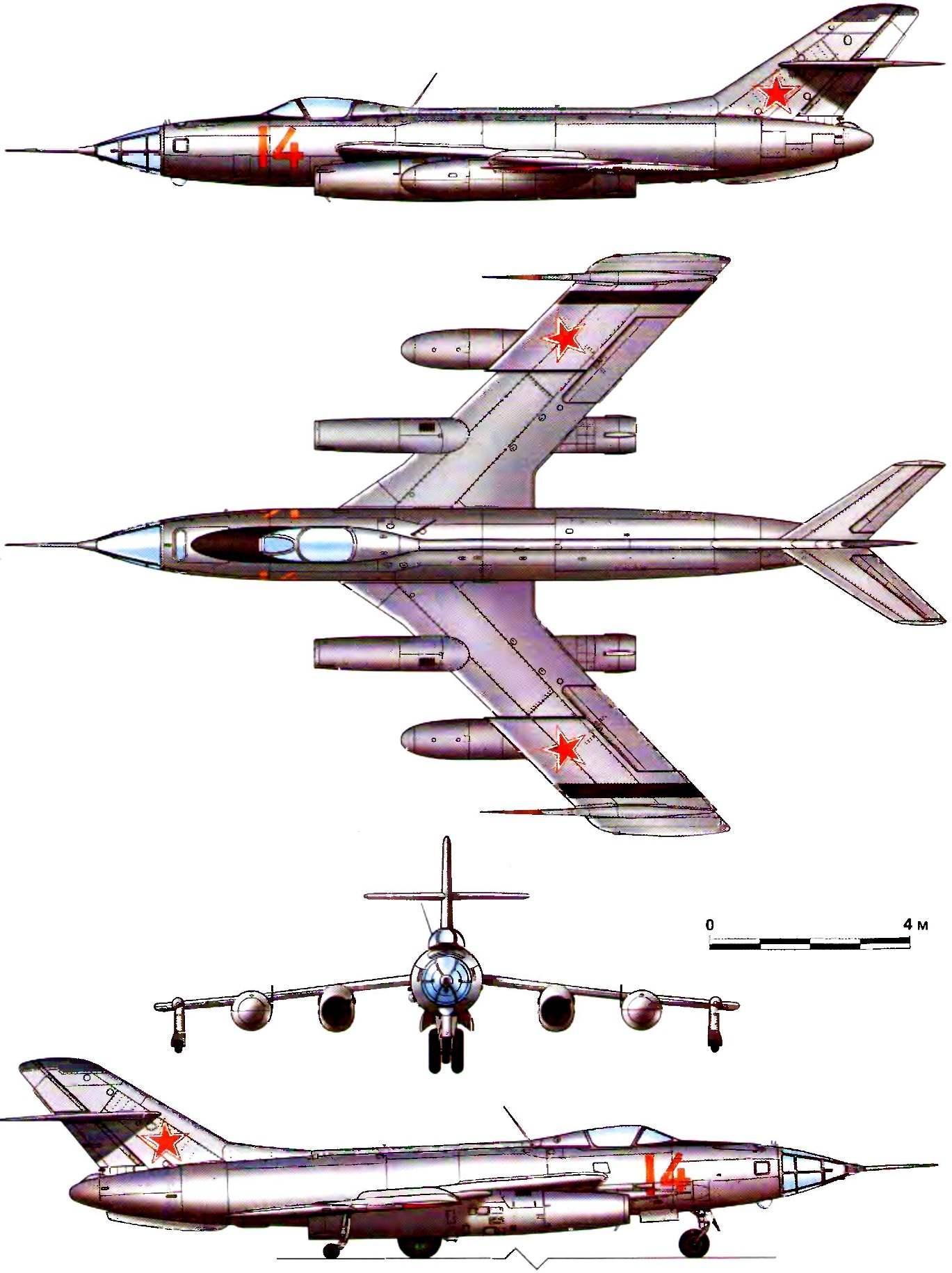 Самолет-разведчик Як-27Р
