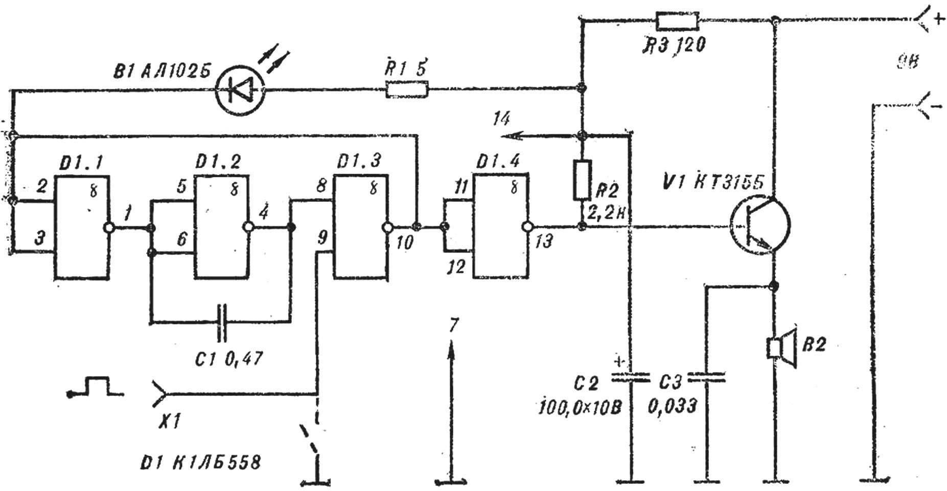 Рис. 1. Принципиальная схема светозвукогенератора