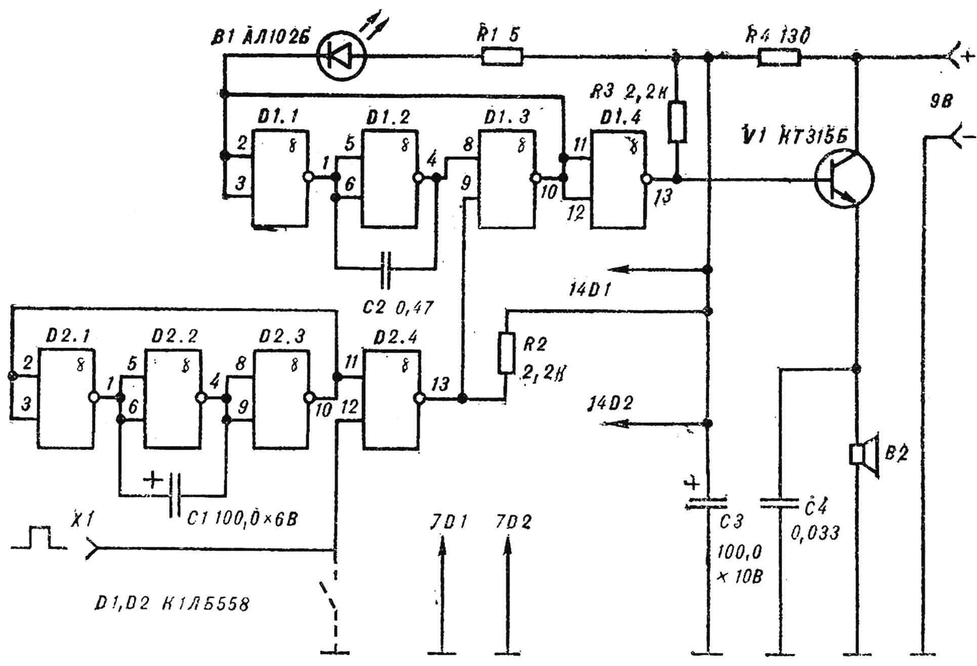 Рис. 2. Принципиальная схема генератора с прерывистым сигналом
