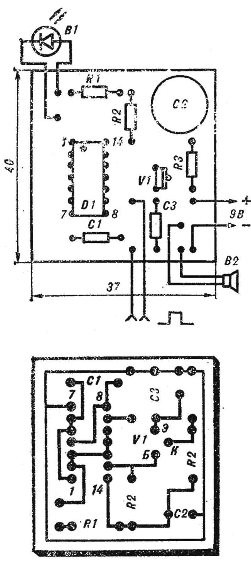Рис. 3. Печатная плата светозвукогенератора с расположением деталей