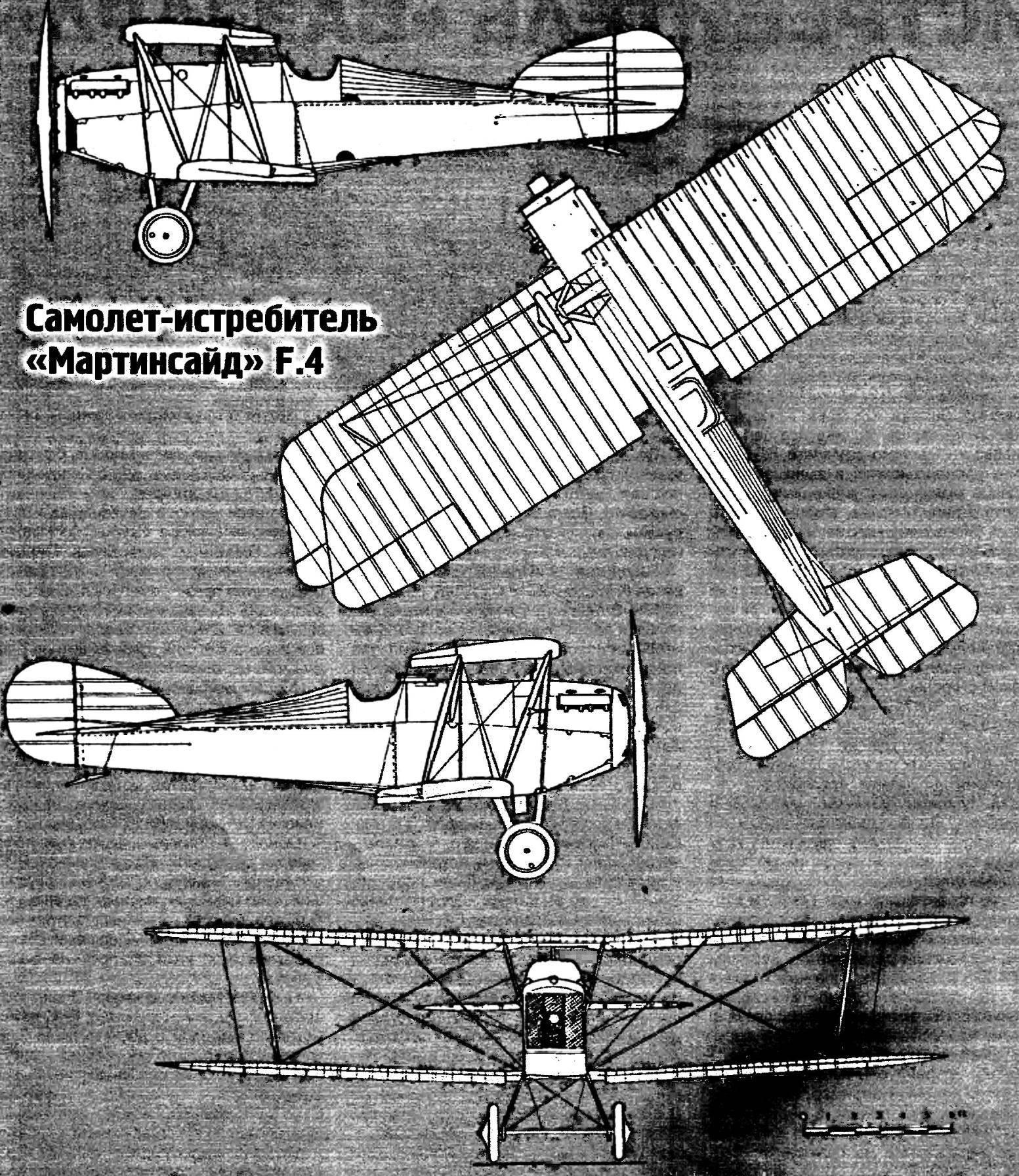 Самолет-истребитель «Мартиzсайд» F.4