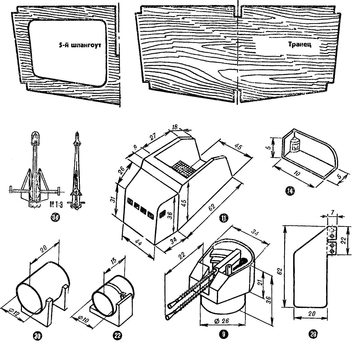 Модель торпедного катера