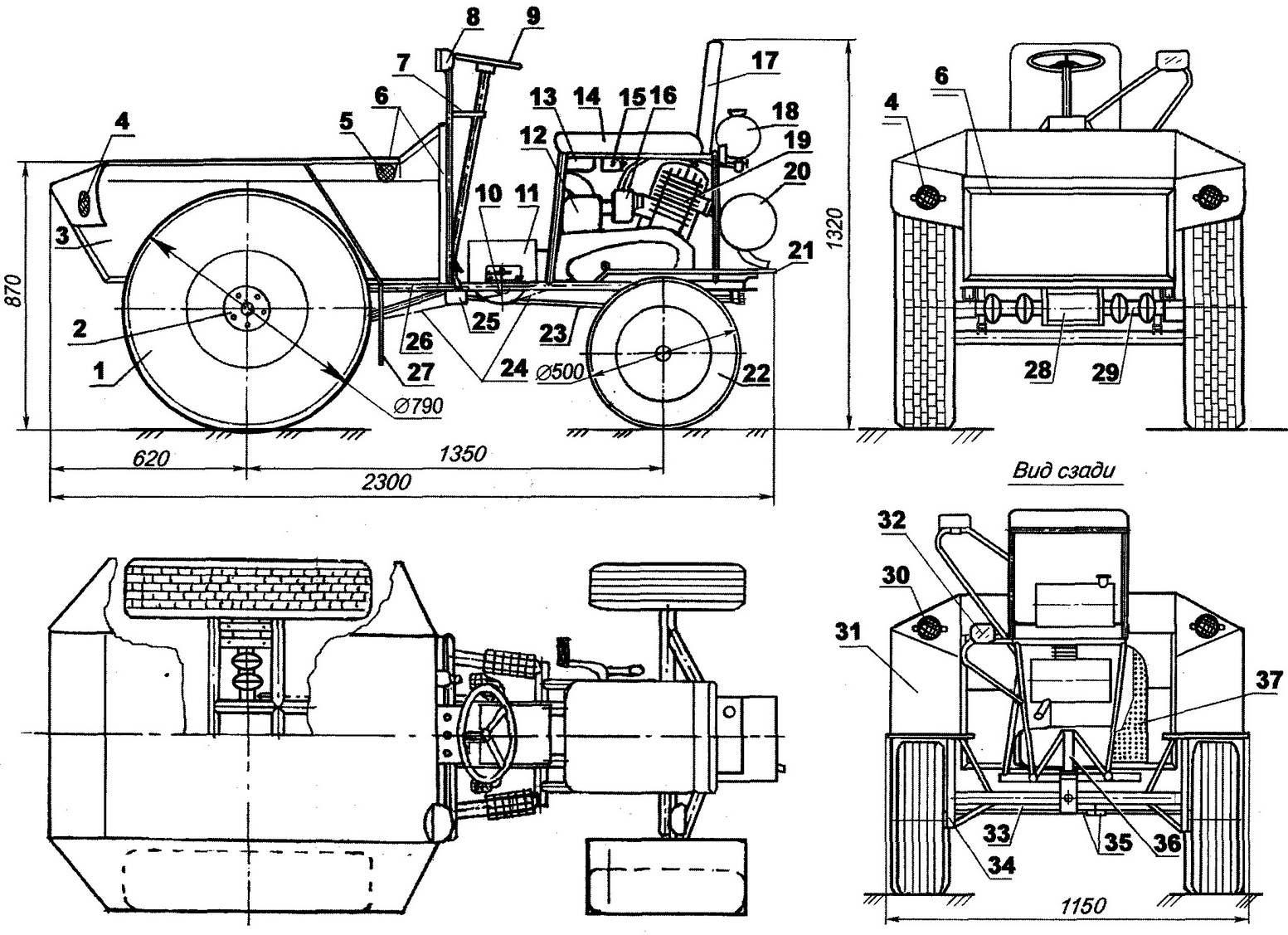 Компоновка агрегатов и узлов мотошасси