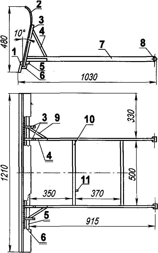 Отвал (материал деталей, кроме особо отмеченных — сталь)