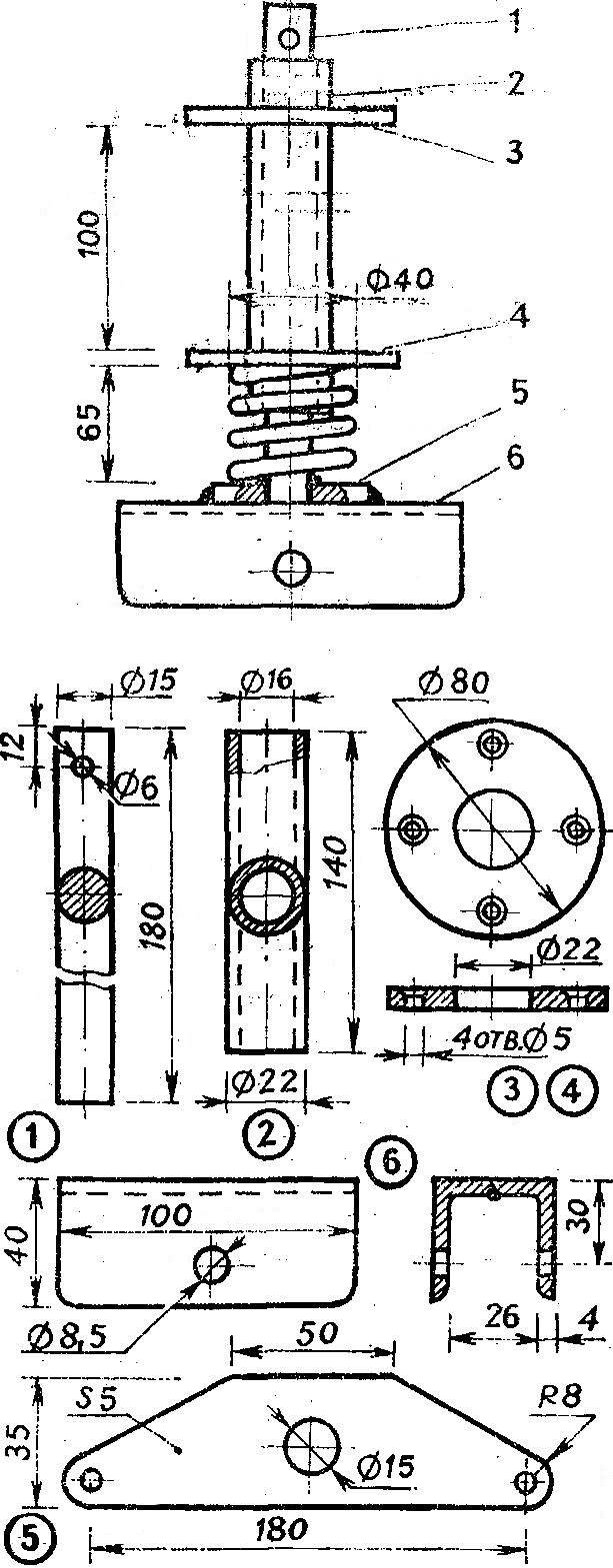 Рис. 5. Узел переднего (рулевого) конька