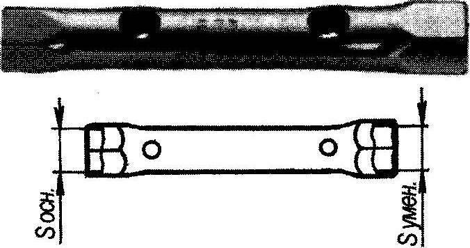 Двойной торцовый трубчатый ключ