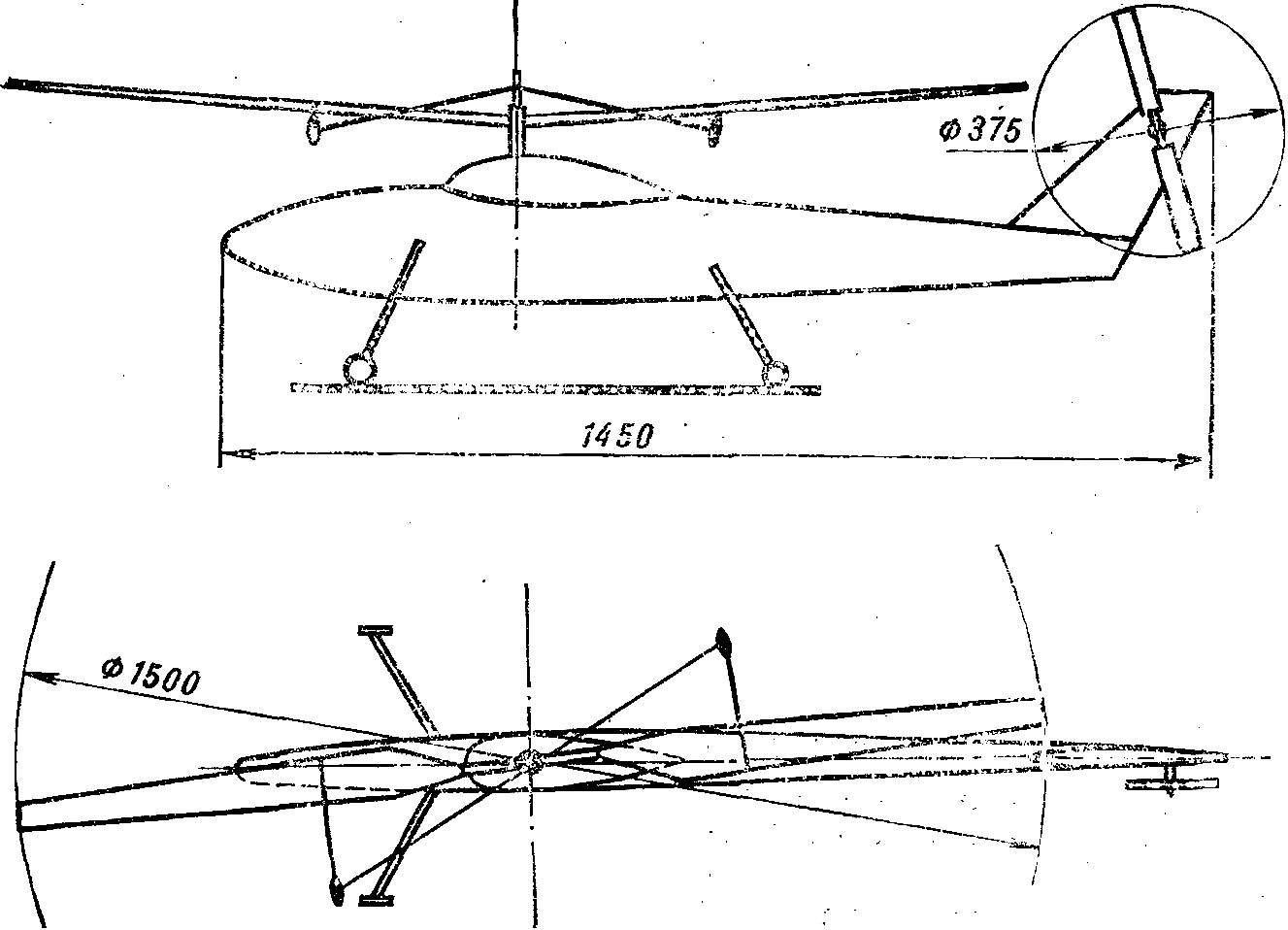 Рис. 1. Чертеж модели электровертолета.
