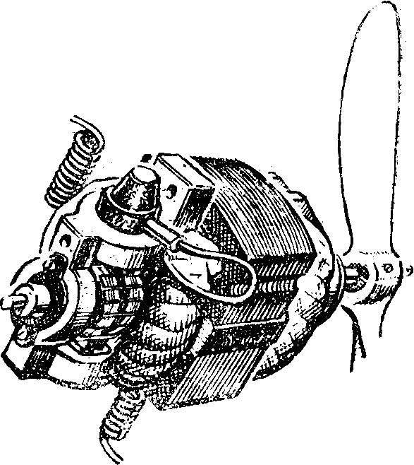 Рис. 2. Силовой электродвигатель «Ветерок».