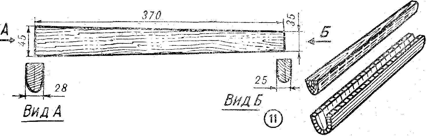 Рис. 3. Матрица и пуансон для изготовления носка.