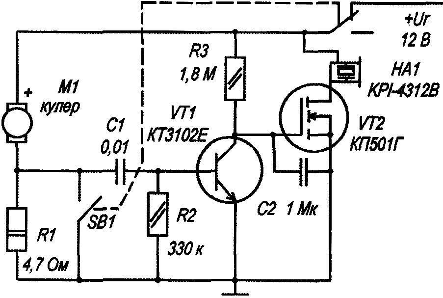 Принципиальная электрическая схема датчика вращения кулера.