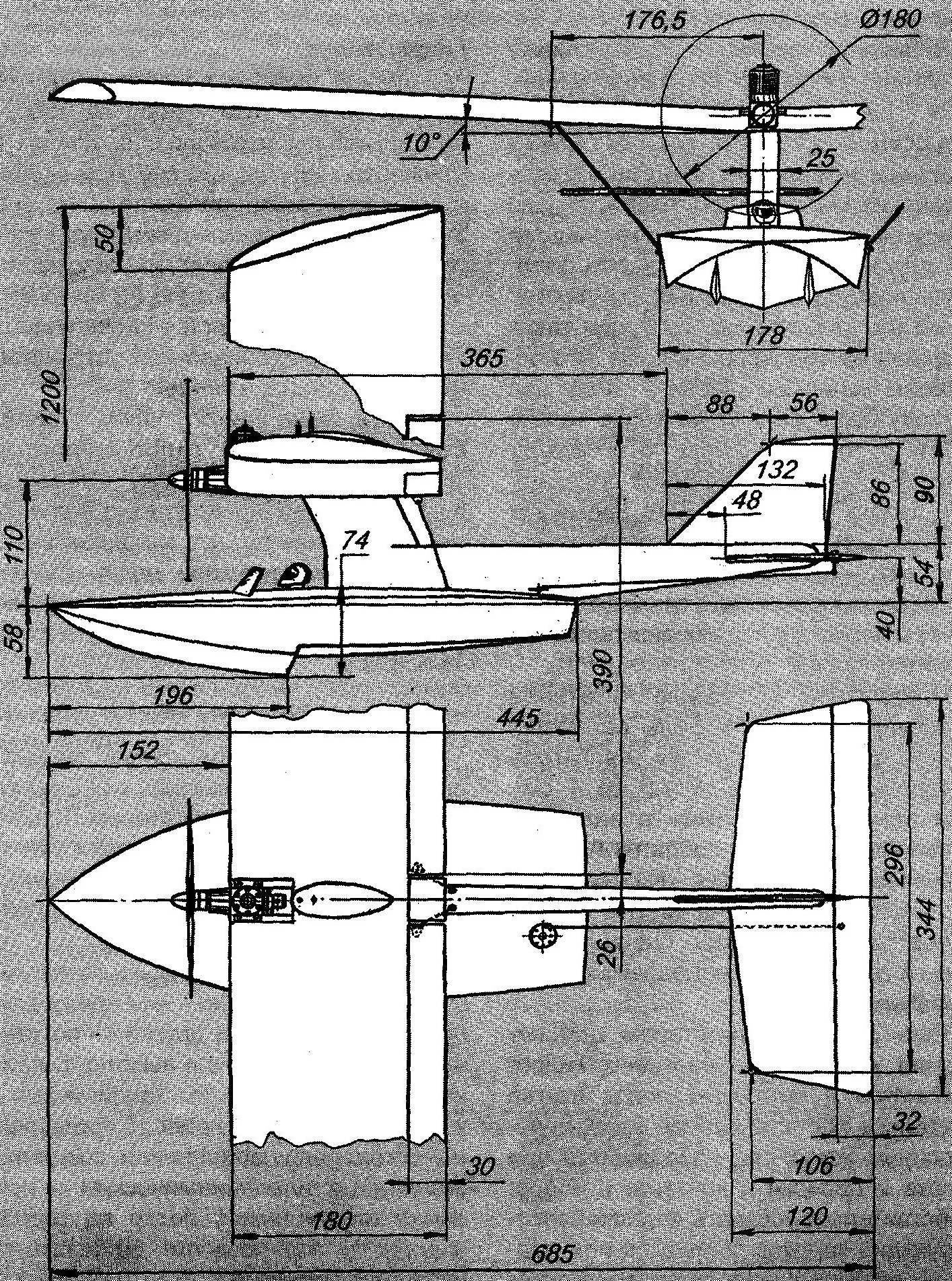 Геометрическая схема модели летающей лодки