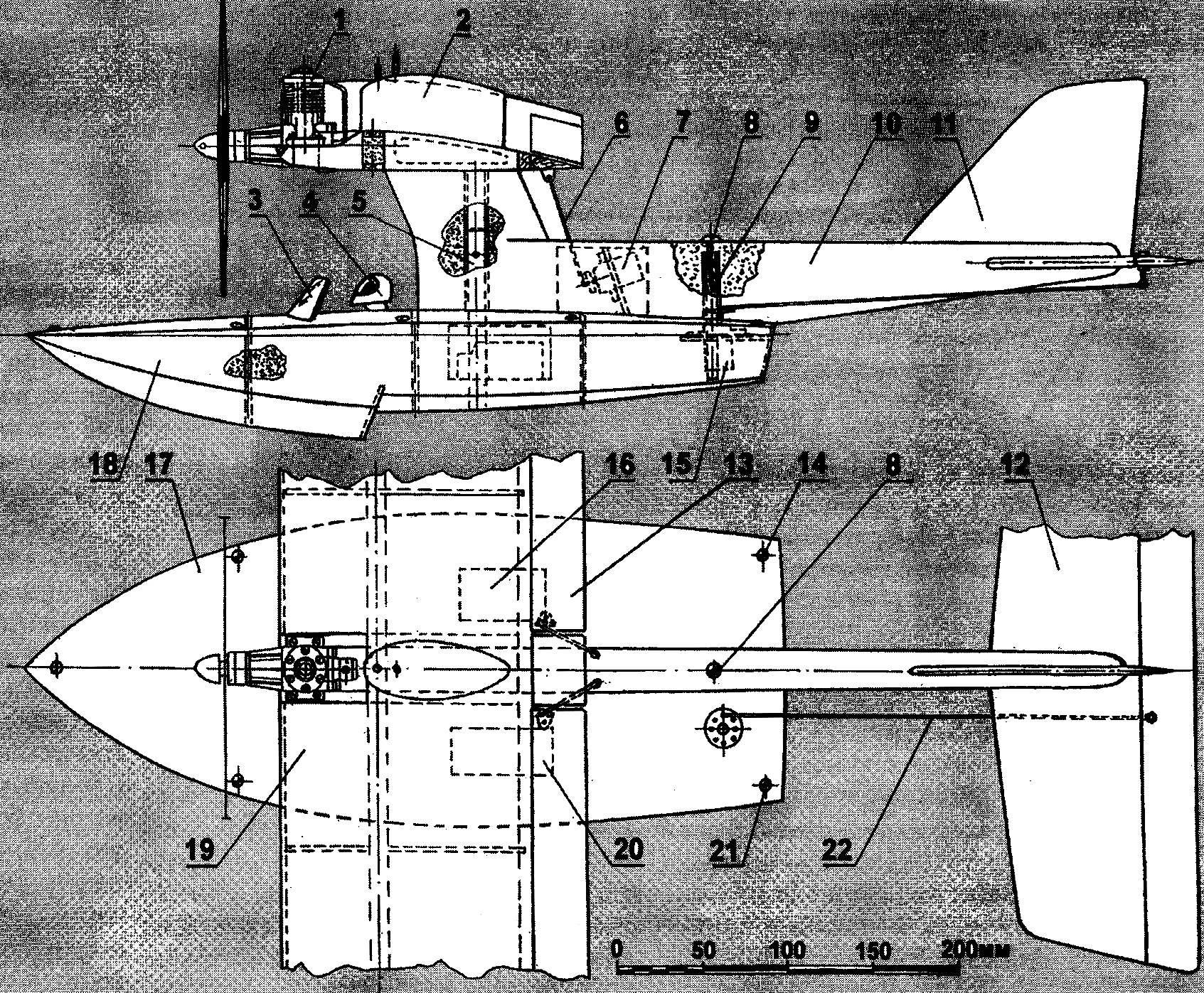 Модель гидросамолета типа «летающая лодка» с двигателем КМД-2,5