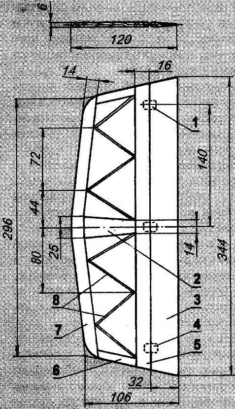 Горизонтальное оперение (все деревянные детали вырезаны из бальзовой пластины толщиной 6 мм)