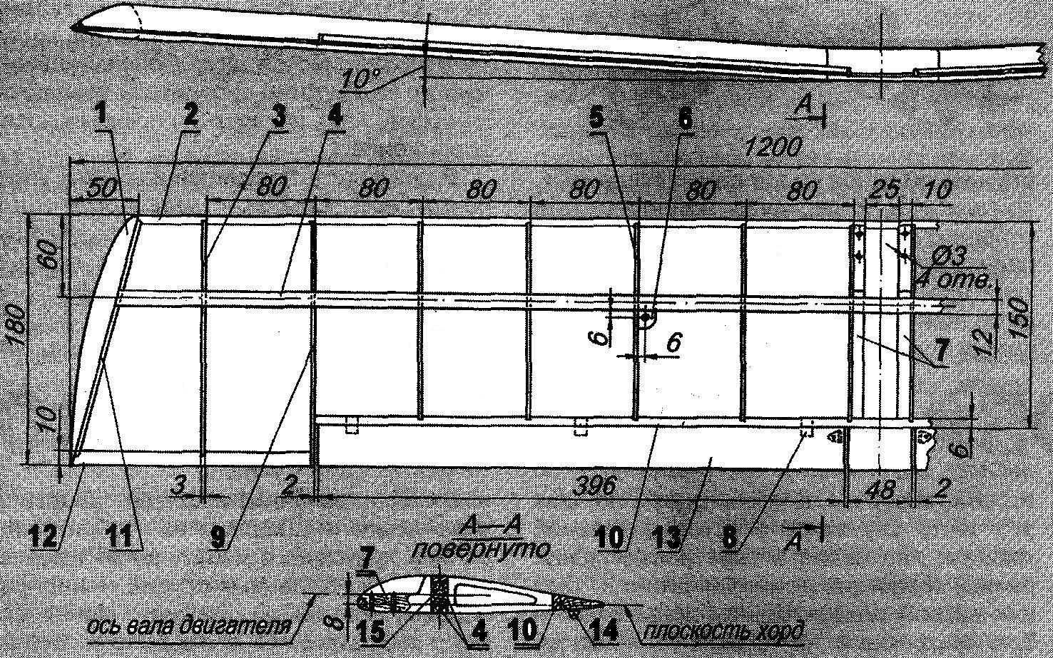 Крыло модели гидросамолета
