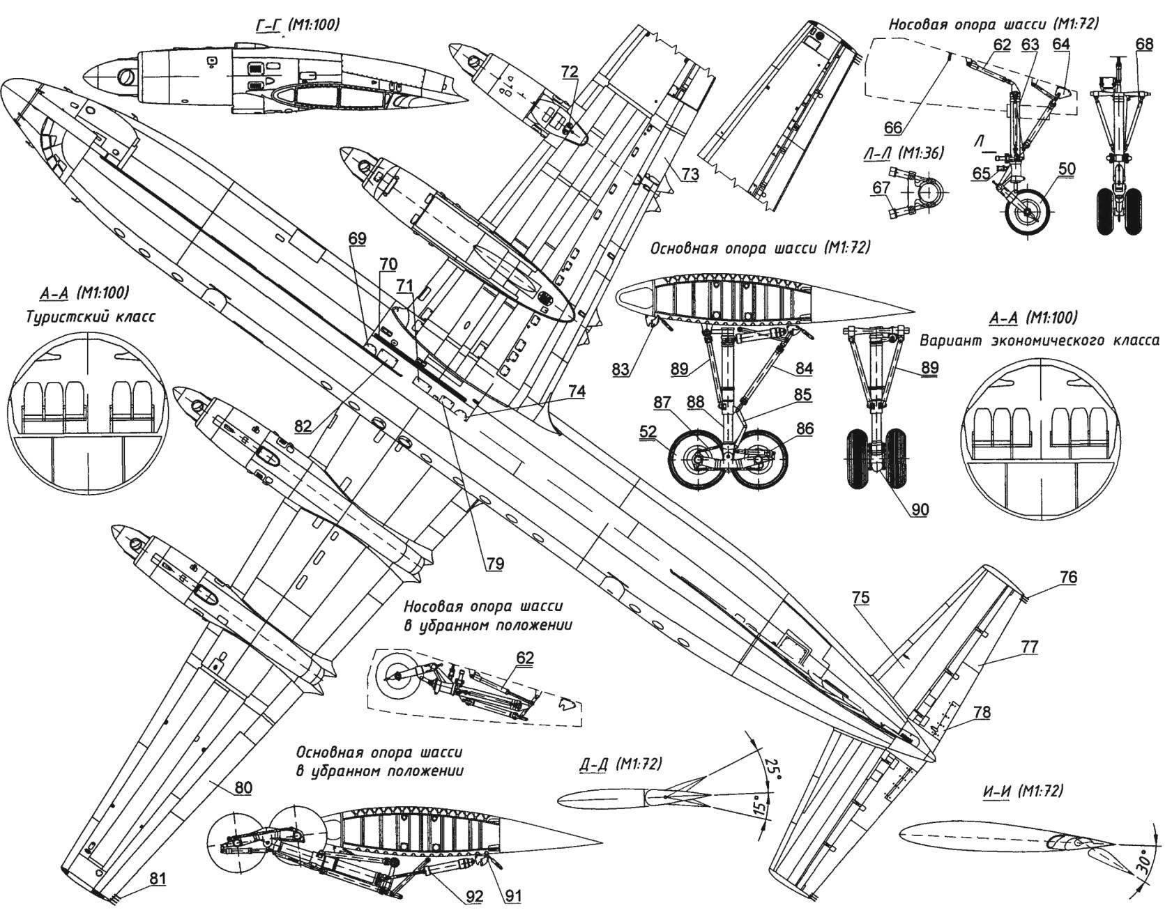Пассажирский самолет Ил-18В