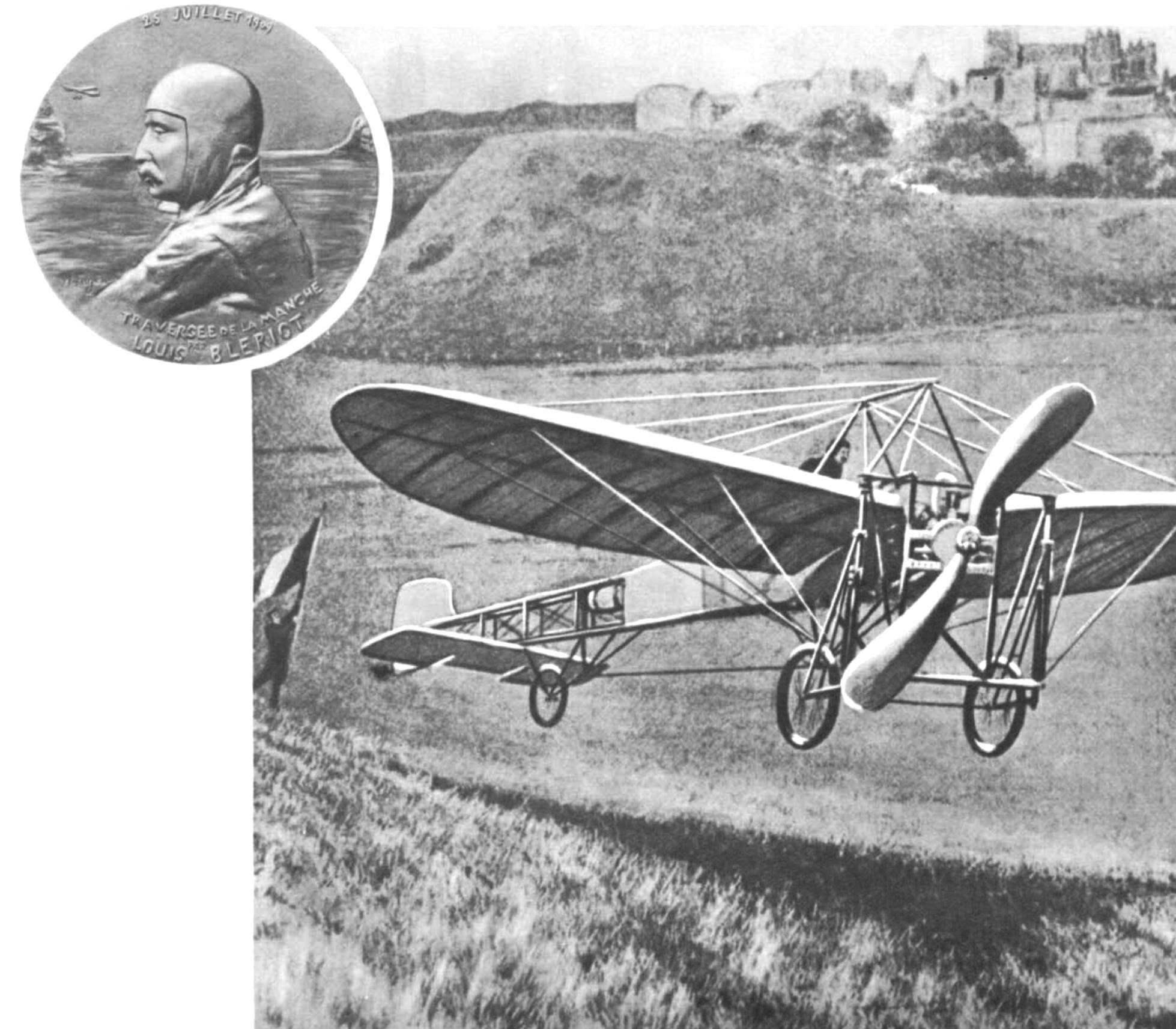 На репродукции с картины художника того времени запечатлены моменты полета перед посадкой в Дувре (Англия). Слева — медаль, выбитая в память знаменательного перелета.