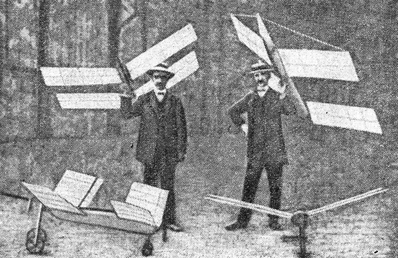 Участники вторых авиамодельных соревнований (1907 г.) Полан и Бурден.