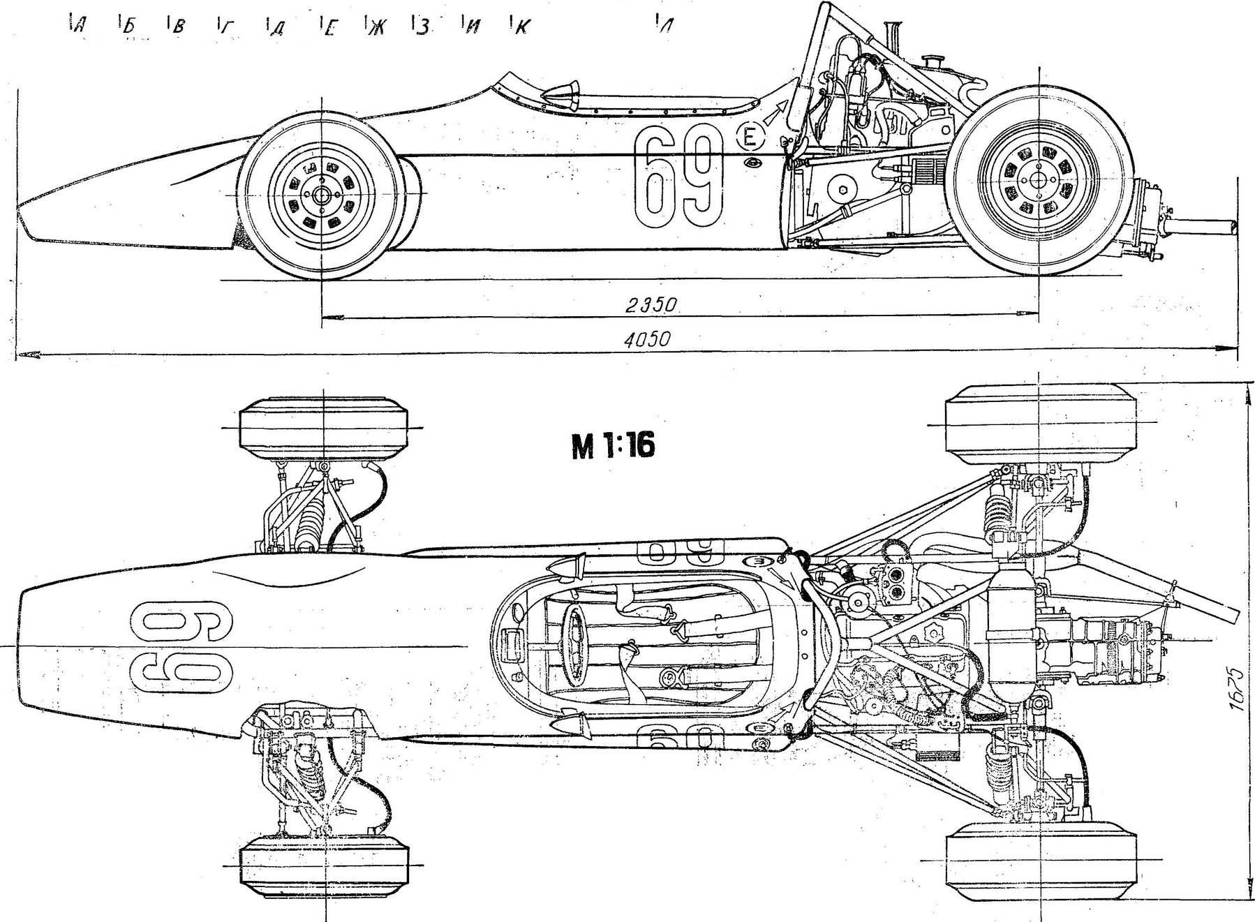 «ЮНИОР-18» — гоночный автомобиль типа «Эстония».
