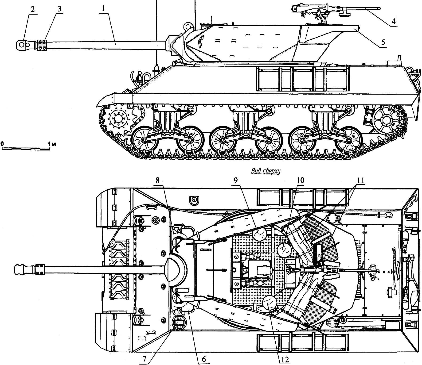 Истребитель танков «Ахиллес»