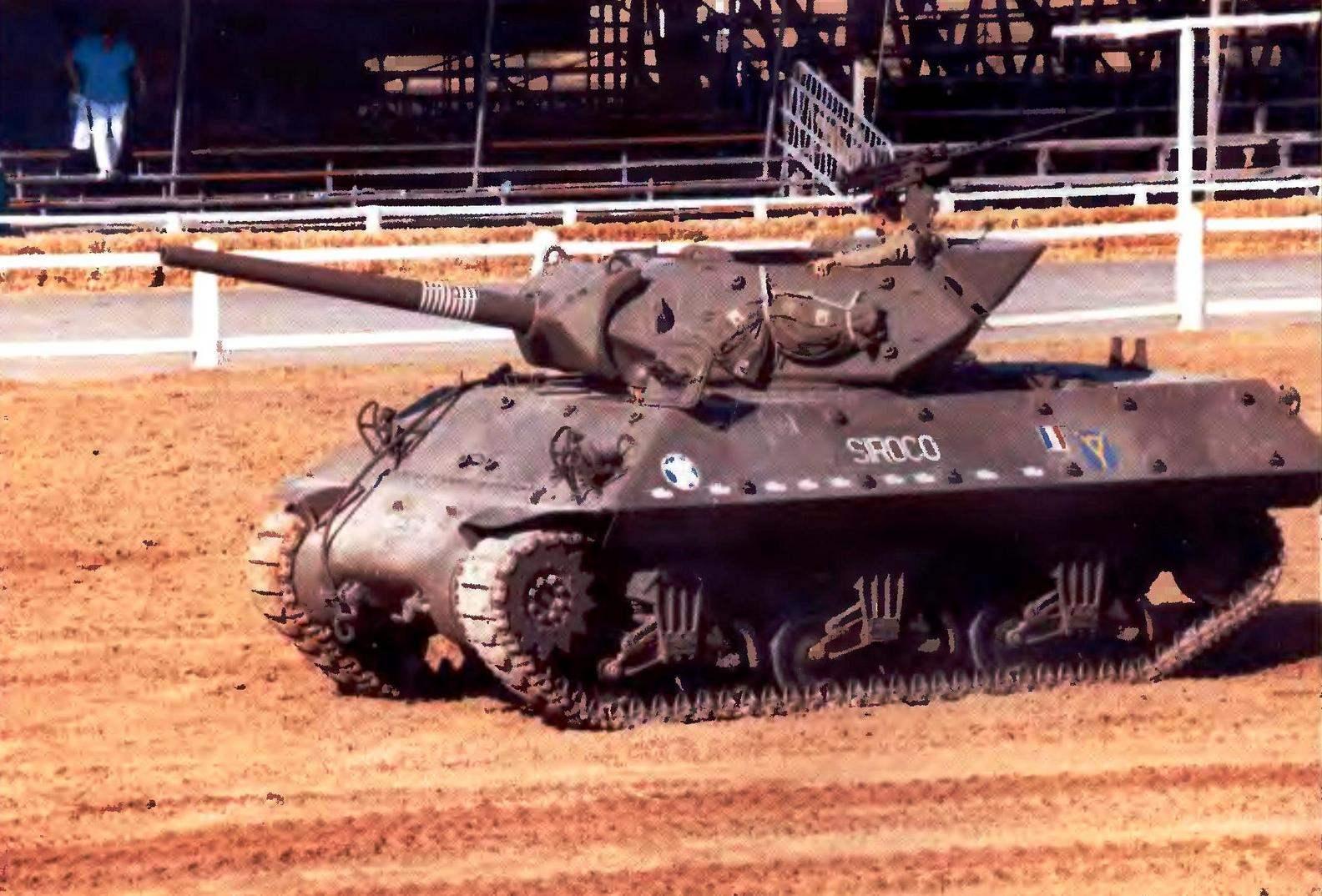Истребитель танков М10 во время показа в танковом музее в Самюре, Франция. Фото Стивена Залоги (США)