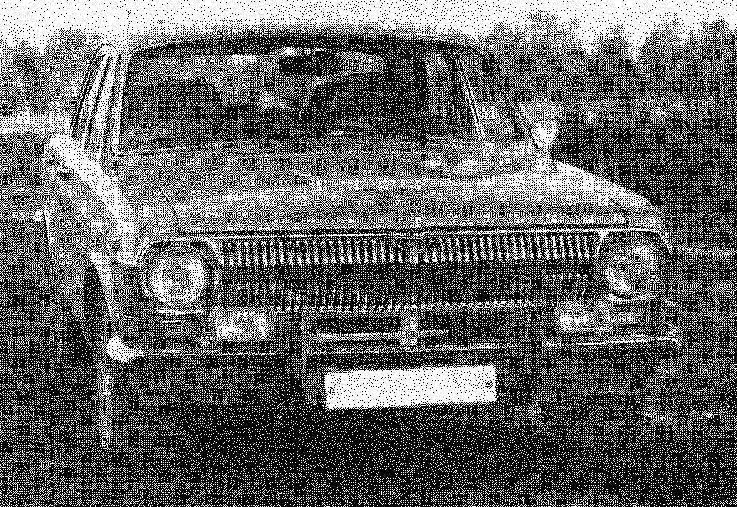 Автомобиль «Волга» ГАЗ-24