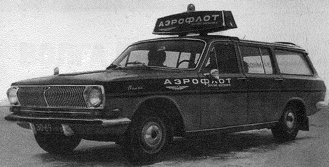 Универсал ГАЗ-24-02 — вариант для работы в аэропортах