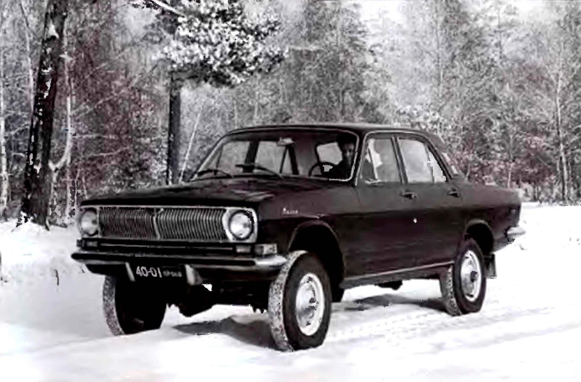 Комфортабельный безрамный внедорожник ГАЗ-24-96 «Волга», созданный с использованием узлов и агрегатов армейского полноприводного автомобиля УАЗ-469, был выпущен сверхмалой серией из пяти машин специально для «главного охотника страны» Л. И. Брежнева.